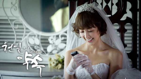 promise-kimraewonjungyoomi-wedding12