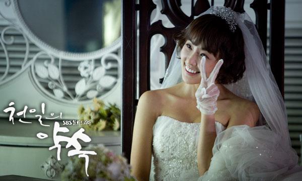 promise-kimraewonjungyoomi-wedding13