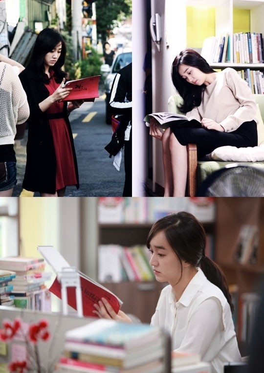 Soo Ae Script Reading