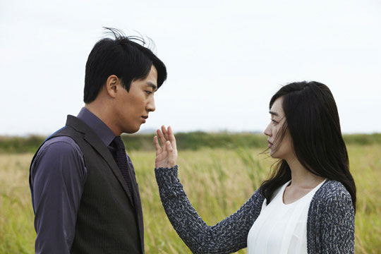 Scene from A Thousand Days' Promise