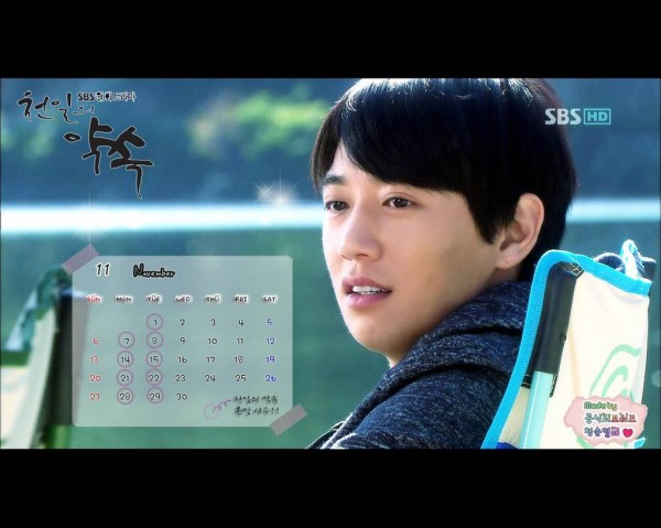 A Thousand Days Promise Kim Rae Won Wallpaper