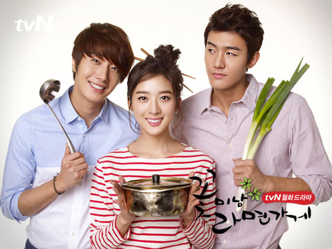 Flower Boys Ramen Shop Poster