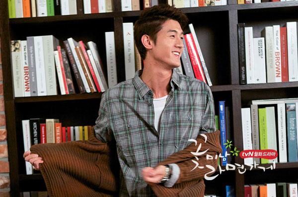 Lee Ki Woo (Choi Kang Hyuk)