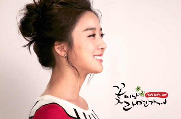Lee Chung Ah (Yang Eun Bi)