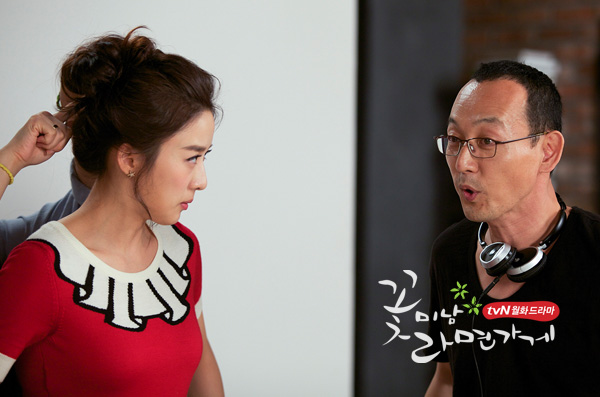 Lee Chung Ah and Director