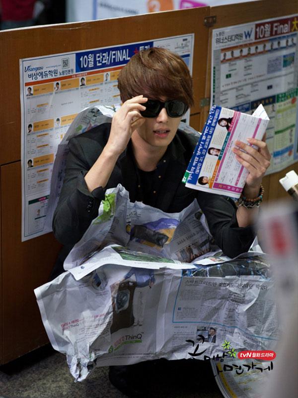 Jung Il Woo Beggar King