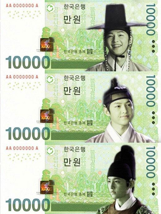Deep Rooted Tree Sejong in Korean Won Banknote