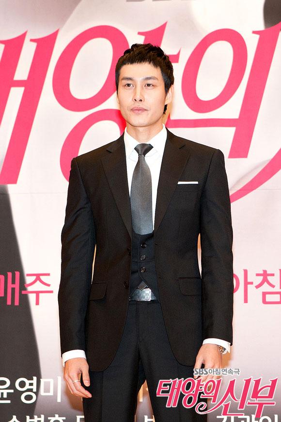 Song Yoo Ha