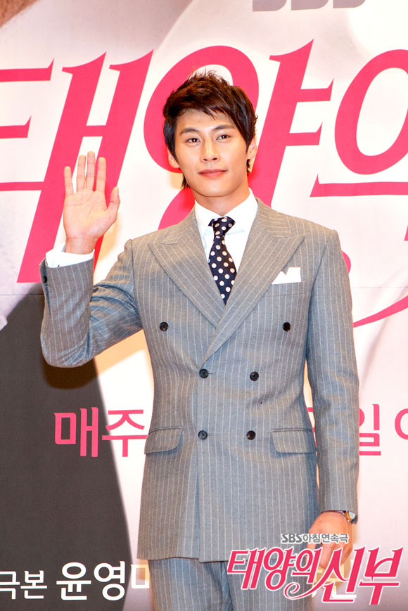 Jung Eun Woo (Choi Jin Hyuk)