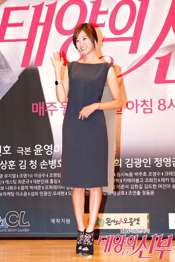 Jang Shi Young (Kim Hyo Won)