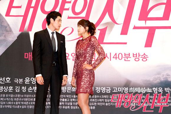 Song Yoo Ha & Yun Mi Joo