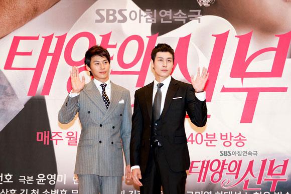 Song Yoo Ha & Jung Eun Woo