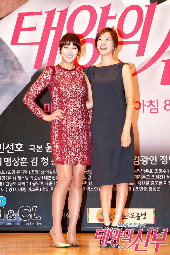 Yun Mi Joo & Jang Shin Young