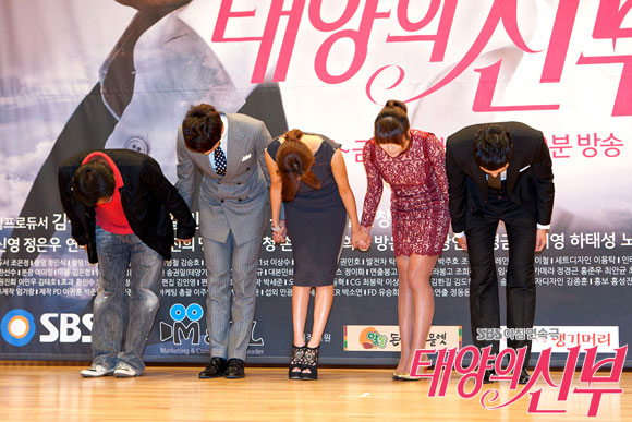 Bride of the Sun Production Press Conference