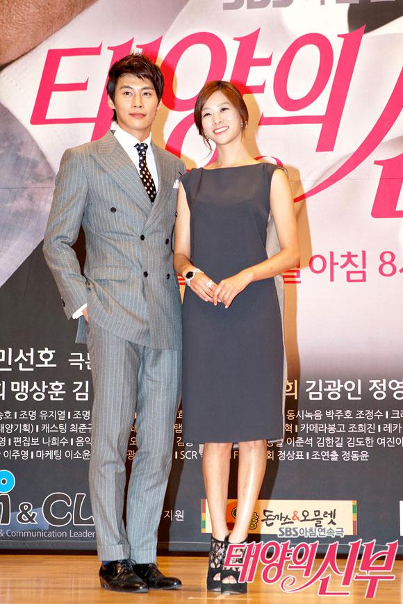 Jung Eun Woo & Jang Shin Young
