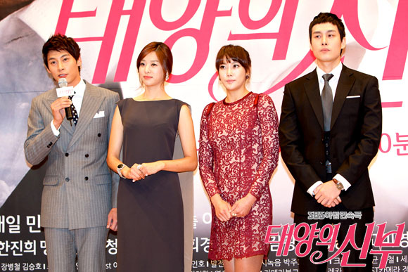 Lead Actors and Actresses of Bride of the Sun