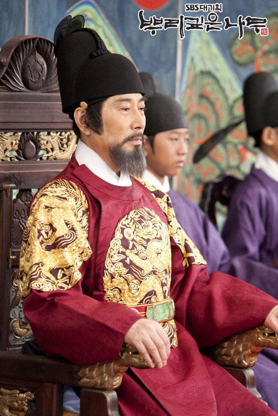 Baek Yoon Sik (King Taejong)
