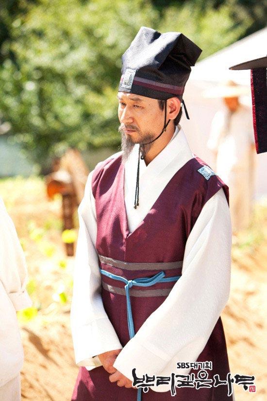 Hyuk Kwon (as Jung In Ji)
