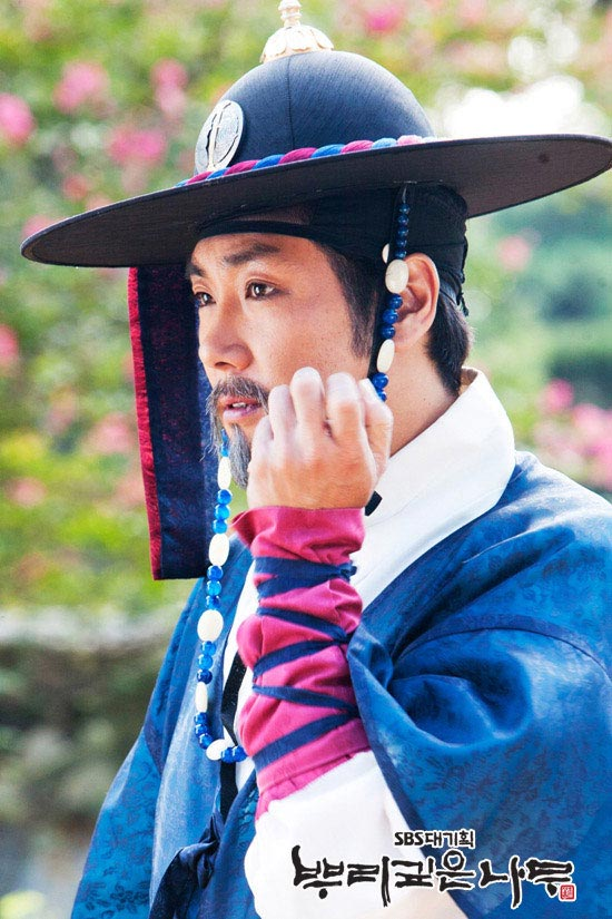 Jo Jin Ung (as Moo Hyool)