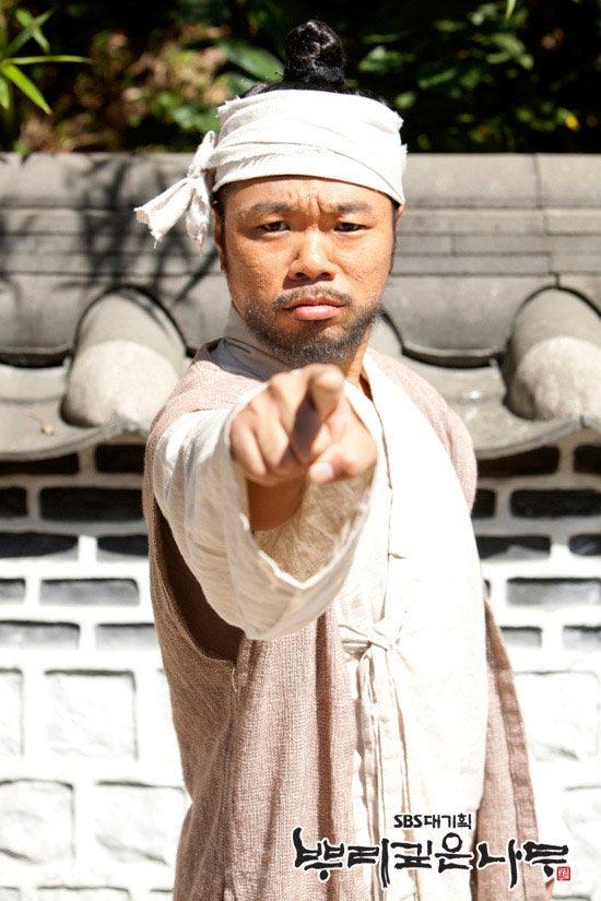 Jung Jong Chul (as Ok Tteol Yi)