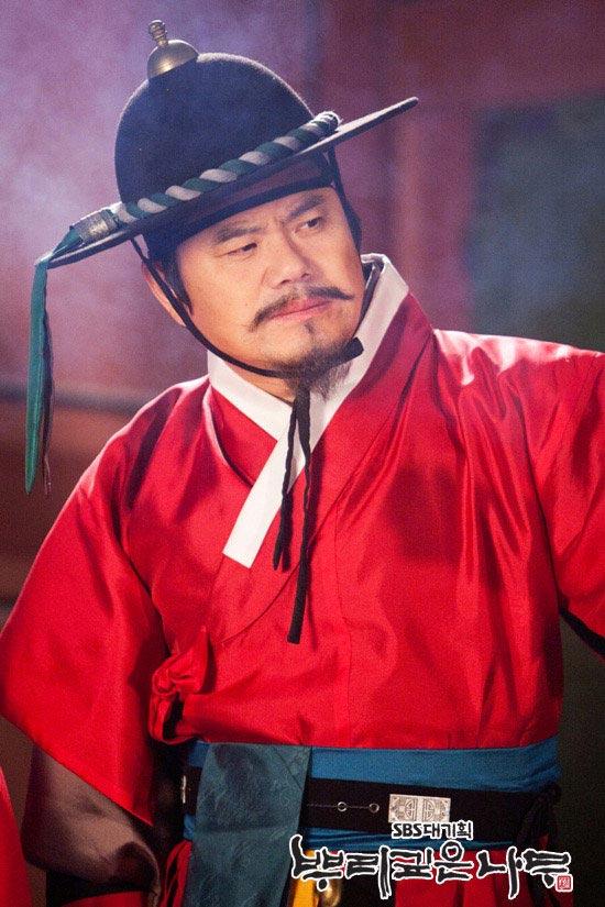 Kim Jong Kook (as Government Official Jung)
