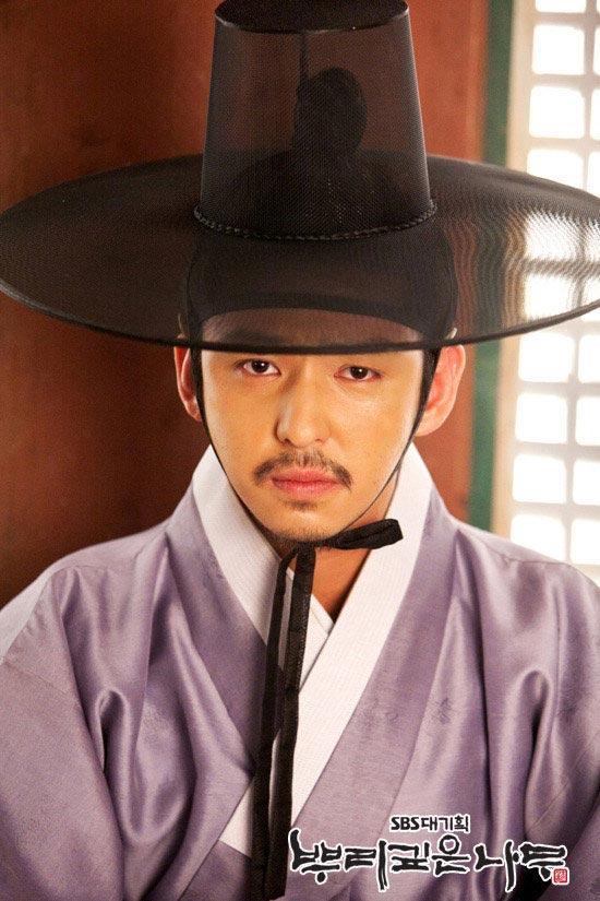 Kim Ki Bum