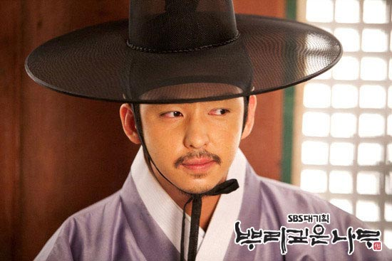 Kim Ki Bum (as Park Paeng Nyun)