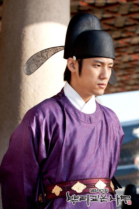 Seo Joon Yung (as Grand Prince Gwangpyeong)