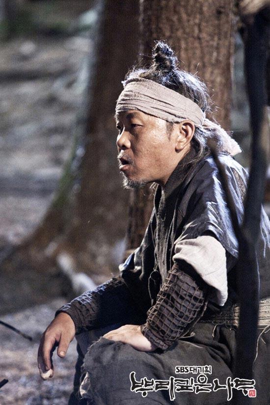 Woo Hyeon (as Lee Bang Ji)