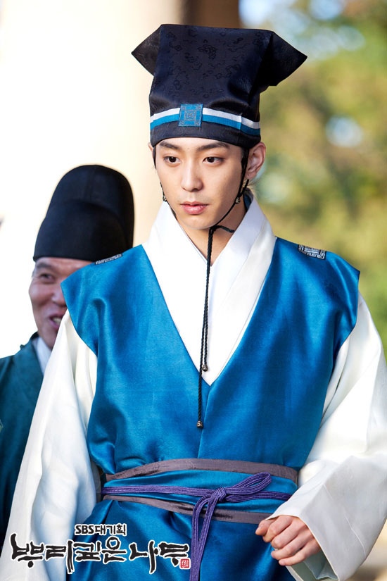 Hyun Woo (as Sung Sam-moon)