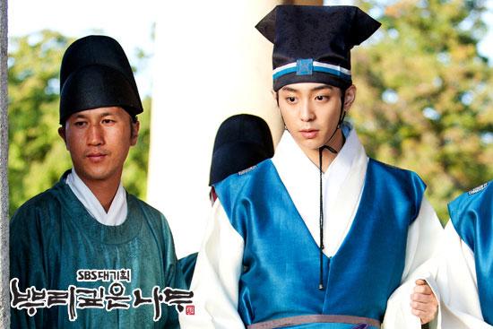tree-ep5-hyun-woo2