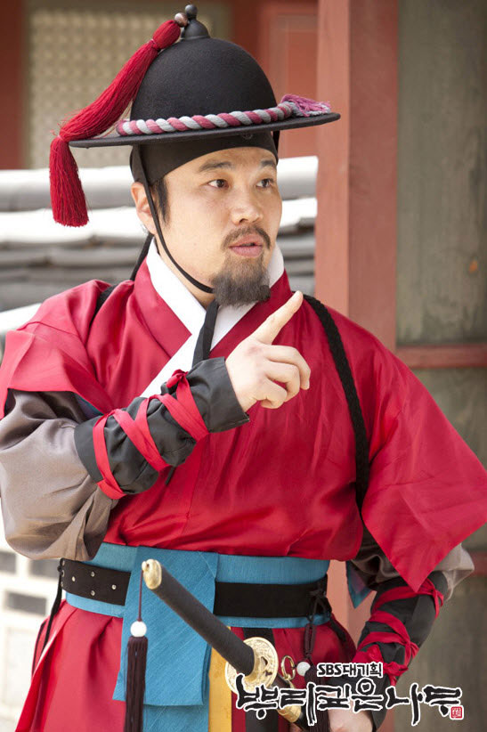 Sin Seung-hwan (as Park Po)