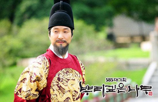 Han Suk Kyu (King Sejong)