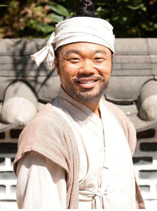 Jung Jong Chul