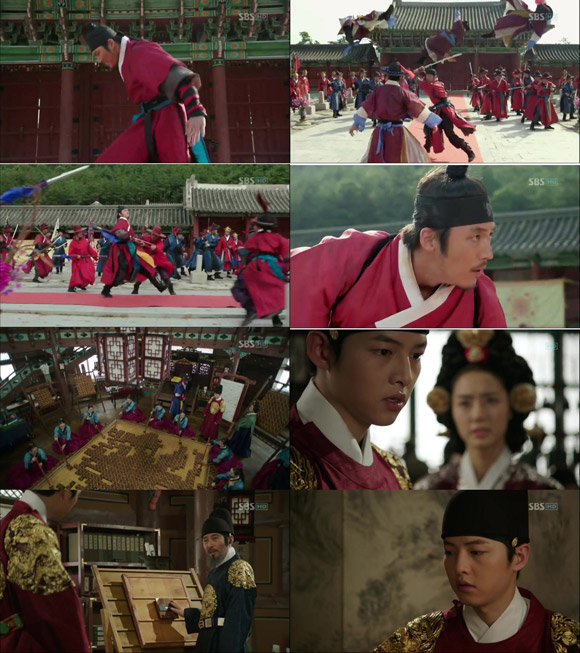 Scene from Deep Rooted Tree
