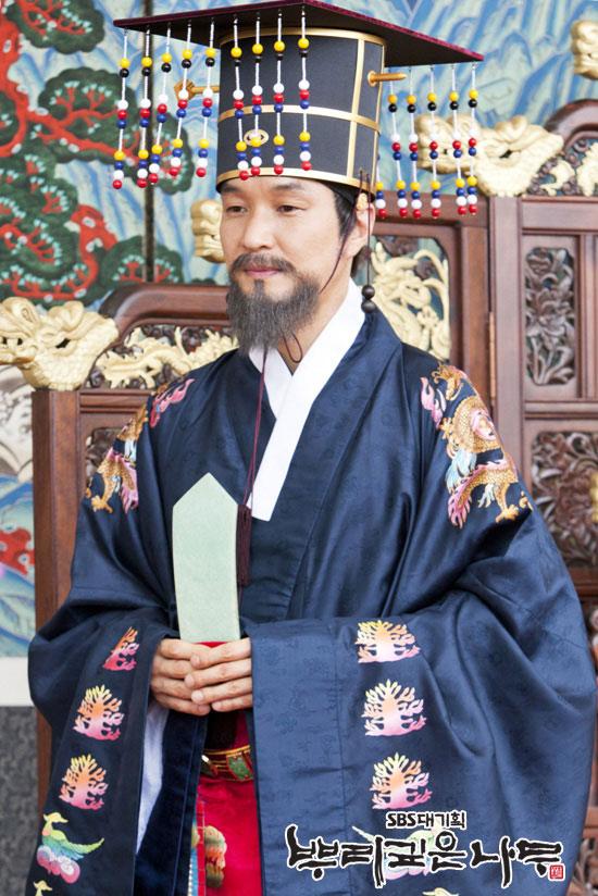 Han Suk Kyu