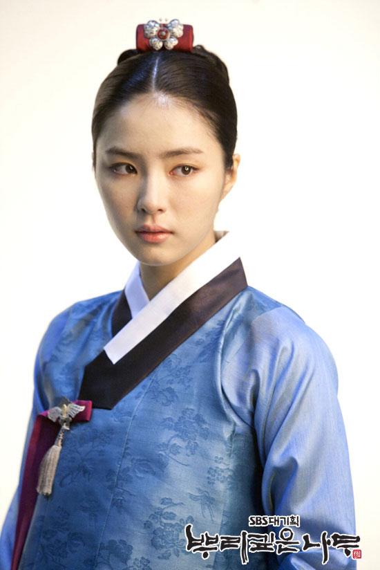 Sin Se Kyung