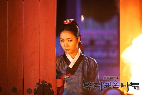 Sin Se Kyung (So Yi)