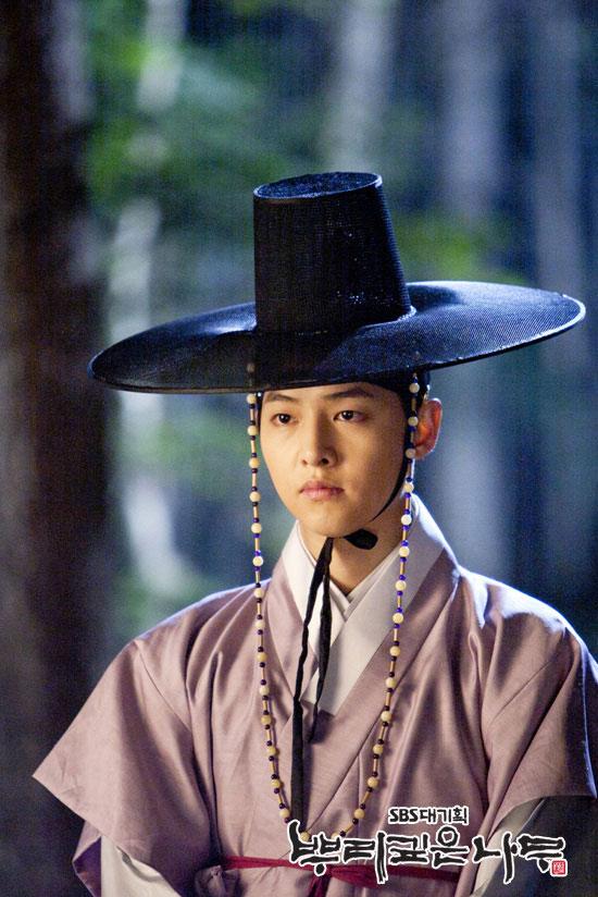 Song Joong Ki (Teenager Sejong)