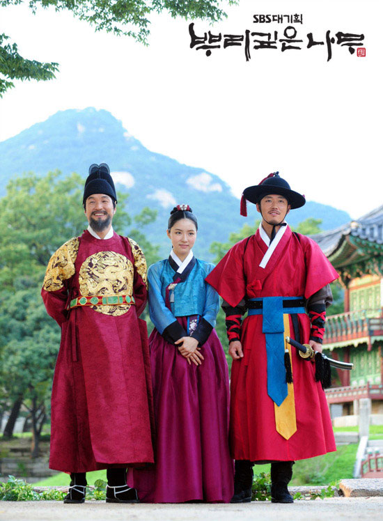 Deep Rooted Tree Photo