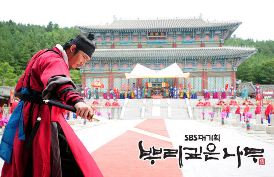 Deep Rooted Tree Scene
