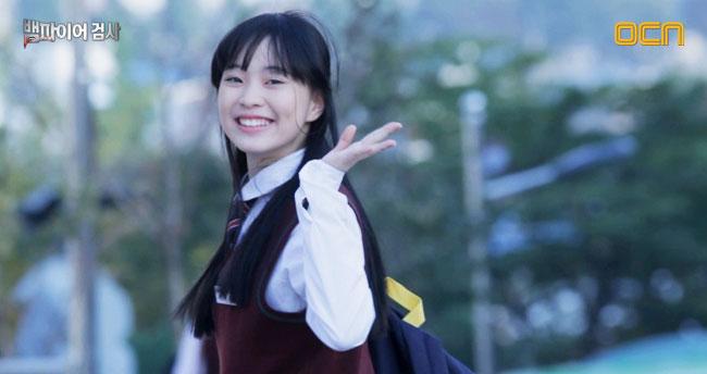Jo Jung Eun