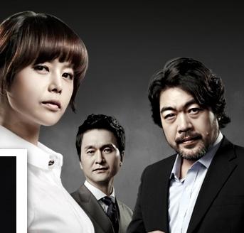 Vampire Prosecutor Casts