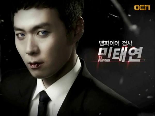 Yun Jung Hoon