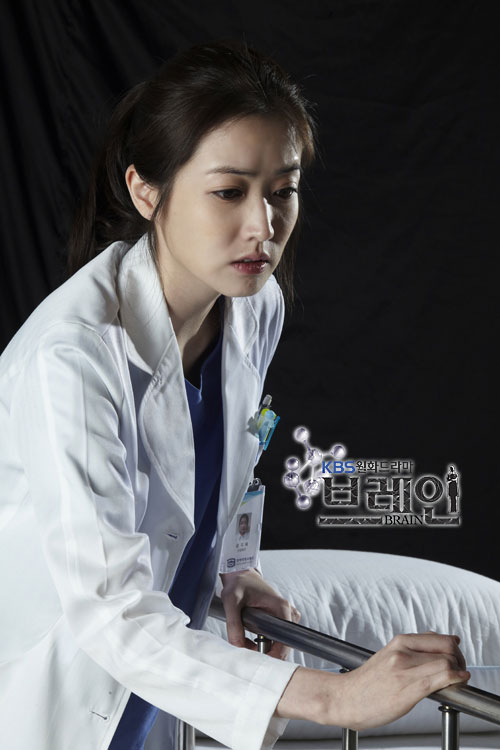 brain-choi-jung-won-yoon-ji-hye-cast8