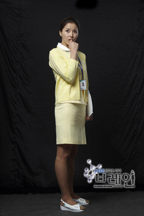 Jo Soo Min as Im Hyun Jung