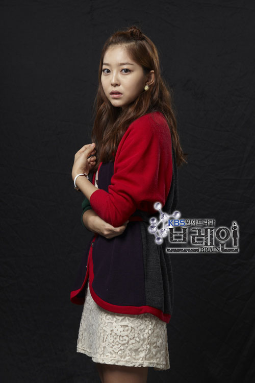Kim Ga Eun as Lee Ha Young