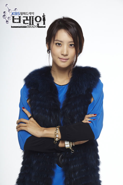 Kim Soo Hyung as Jang Yoo Jin