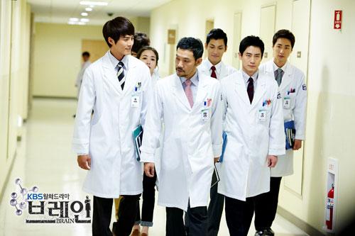 Neurosurgery Center Photo