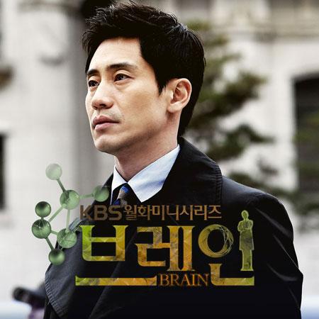 Brain OST Part 3